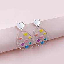 Heart Pattern Drop Earrings