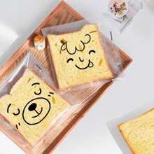 100pcs Random Pattern Bread Package Bag