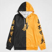 Hoodie mit chinesischen Schriftzeichen Muster und Kordelzug