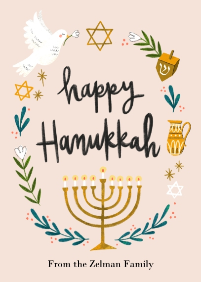 Hanukkah Photo Cards 5x7 Folded Cards, Standard Cardstock 85lb, Card & Stationery -Handpainted Hanukkah