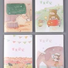 1pack Cartoon Animal Print Cover Notebook