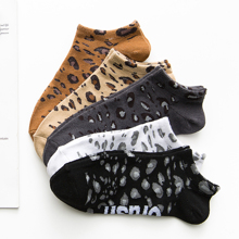 5 pares calcetines tobilleros con estampado de leopardo