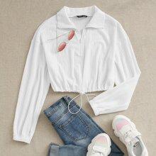 Collared Zip Up Drawstring Hem Rib-knit Pullover