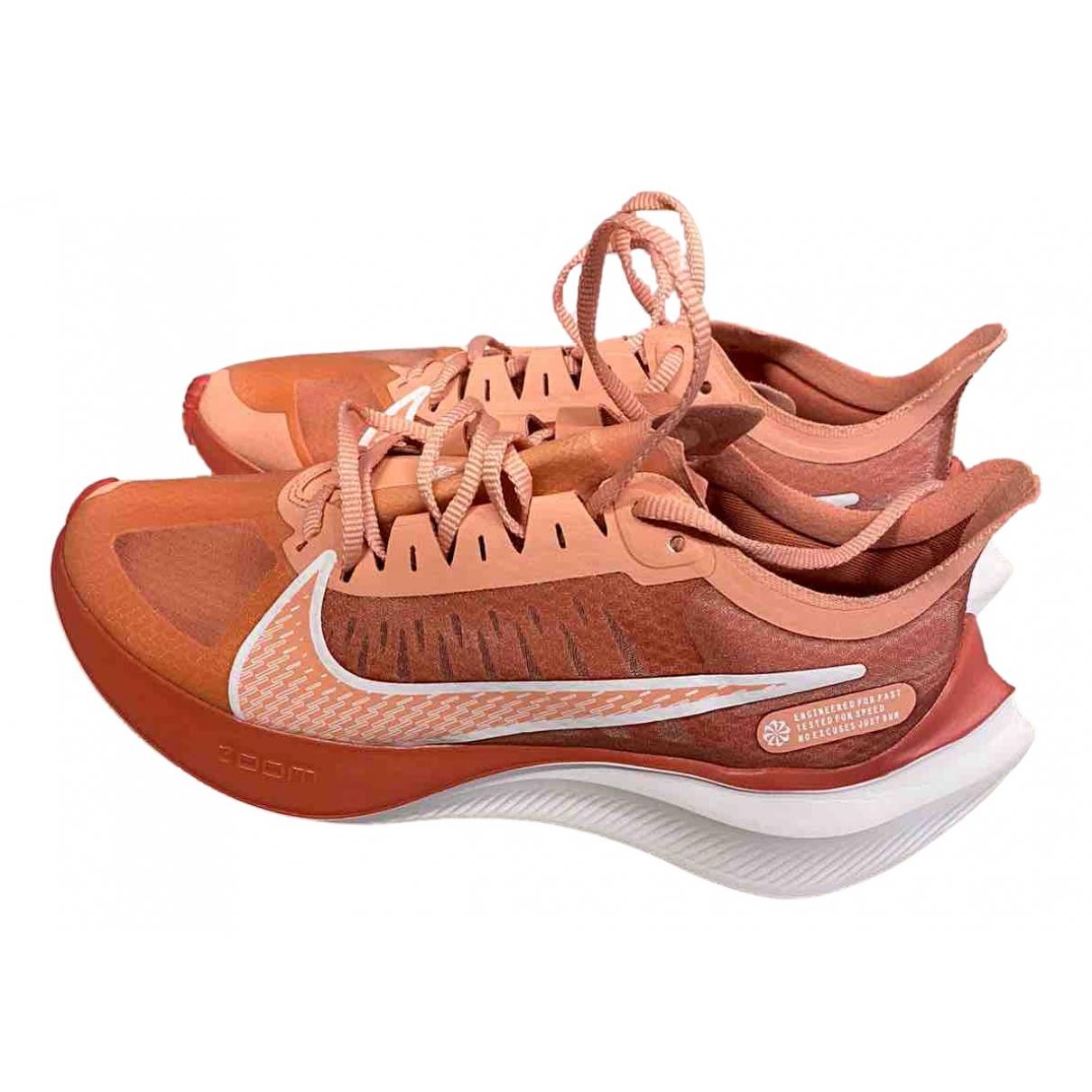Nike Zoom Cloth Trainers for Men 40 EU
