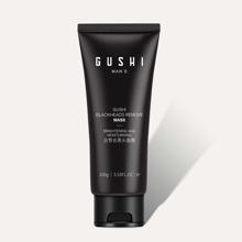Crema facial hidratante iluminadora de hombres