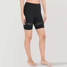 Vutru Shorts mit Netzeinsatz, Reissverschluss und Taschen hinten