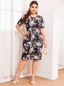 Plus Split Back Floral Print Dress