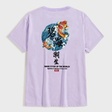 Men Fish & Letter Graphic Tee