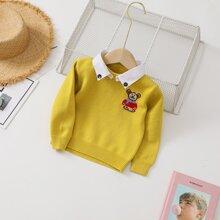 Pullover mit Baer Muster und Kontrast Kragen