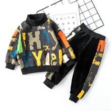 Sweatshirt mit Buchstaben Grafik & Samt Jogginghose