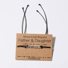 2pcs Morse Code Father & Daughter Bracelet