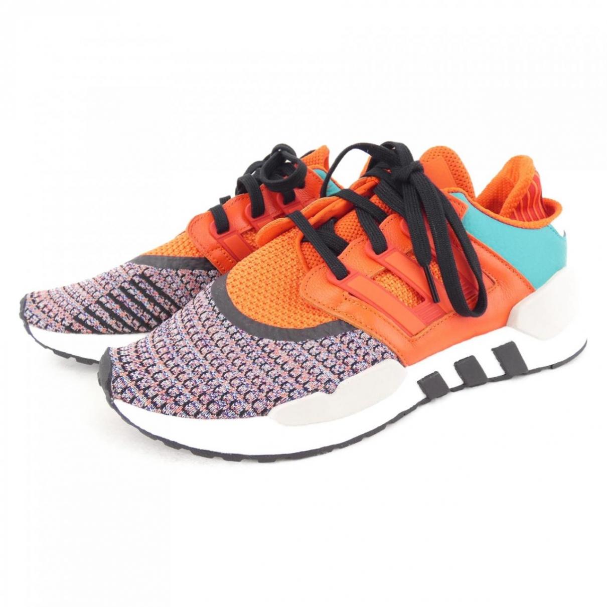 Adidas - Baskets EQT Support pour homme en toile - multicolore