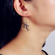 Letter Decor Round Drop Earrings