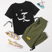T-Shirt mit Grafik und Cargohose mit Kordelzug um die Taille