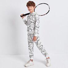 Boys Geo Print Hoodie & Sweatpants Set