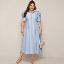 Plus Puff Sleeve Fold Pleated Front Shirt Dress