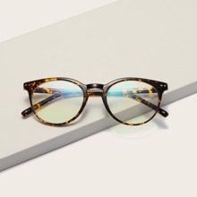 Leopard Frame Glasses