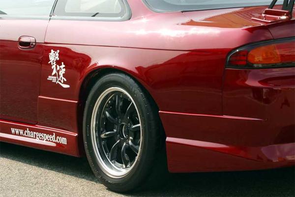 ChargeSpeed CS704FR2 Wide Body Rear Fenders 50mm Nissan 240SX S14 95-98