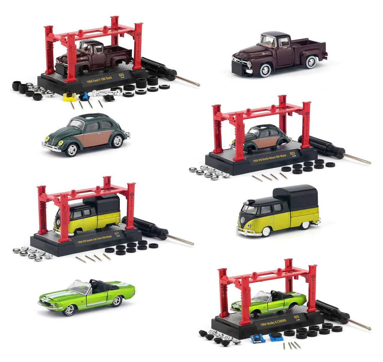 Model Kit 4 piece Car Set Release 25 1/64 Diecast Model Cars by M2 Machines