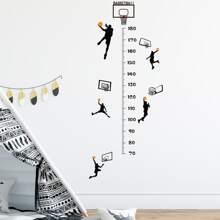 Kids Basketball Print Height Measure Wall Sticker
