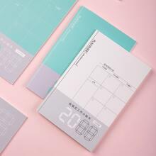1pc Random Color Plan Notebook