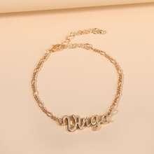 Tierkreis-Armband mit Jungfrau & Buchstaben Dekor