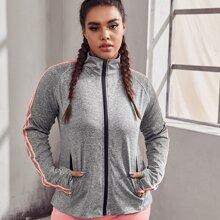 Sports Jacke mit Streifen, Band und Reissverschluss