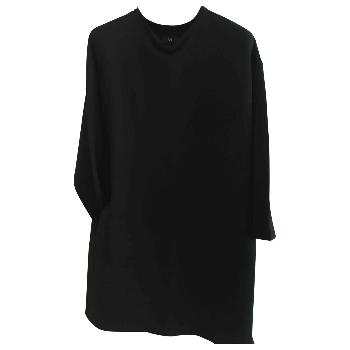 Yohji Yamamoto - Robe   pour femme en coton - noir