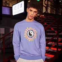 Pullover mit Tai Chi Grafik Muster und sehr tief angesetzter Schulterpartie