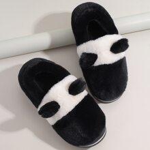 Men Cartoon Design Fluffy Slippers