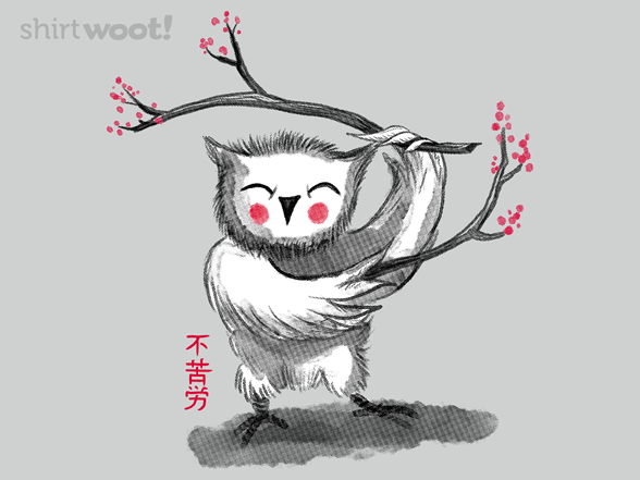 Dance Of The Owl T Shirt