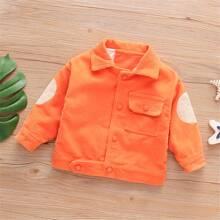Kord Jacke mit Taschen Klappe und Ellbogen Flicken