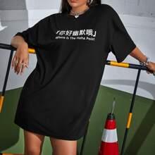 Camiseta larga con estampado de slogan de hombros caidos
