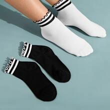 2pairs Striped Pattern Socks