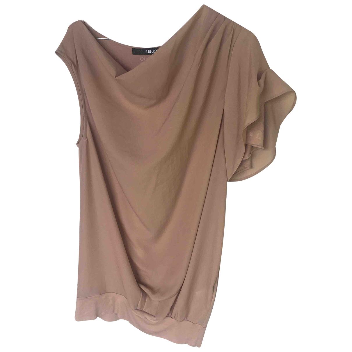 Liu.jo \N Pink dress for Women 46 IT