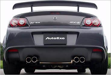 AutoExe Rear Under | Diffuser 02 Mazda 04-11