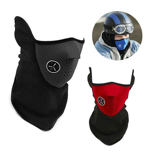 Unisex Men Women Hiking Skiing Half-protection Face Mask Warm Outdoor Sport Windproof Dustproof Mask