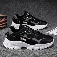 Guys Lace-up Front Mesh Panel Chunky Sneakers