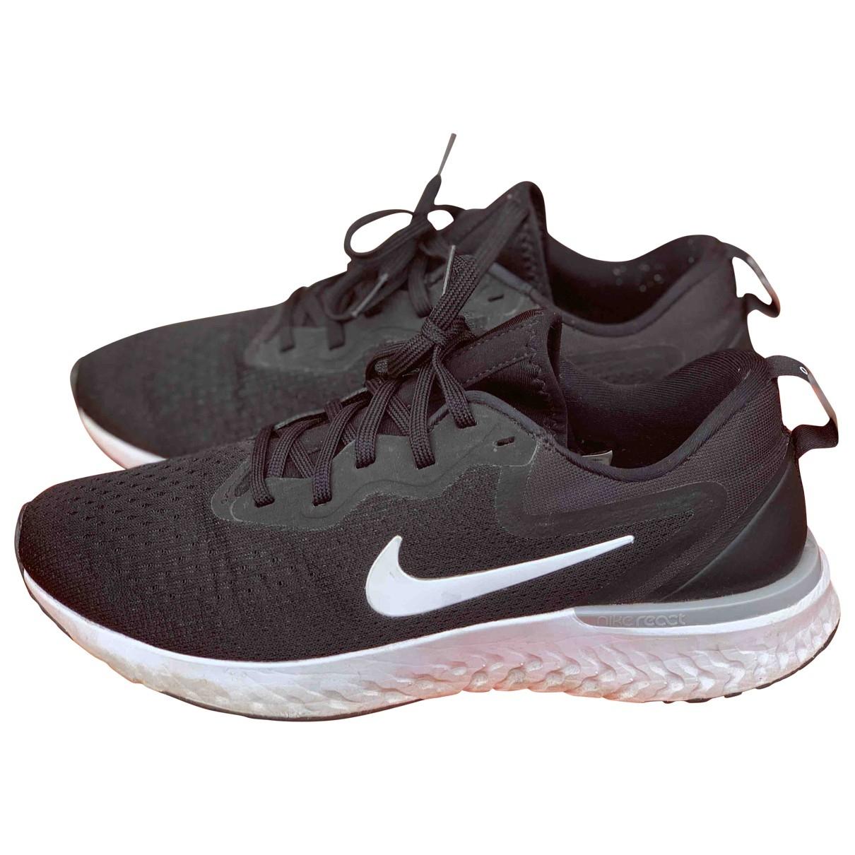 Nike \N Black Cloth Trainers for Men 8 UK