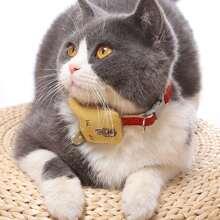 Collar de gato con dibujos animados