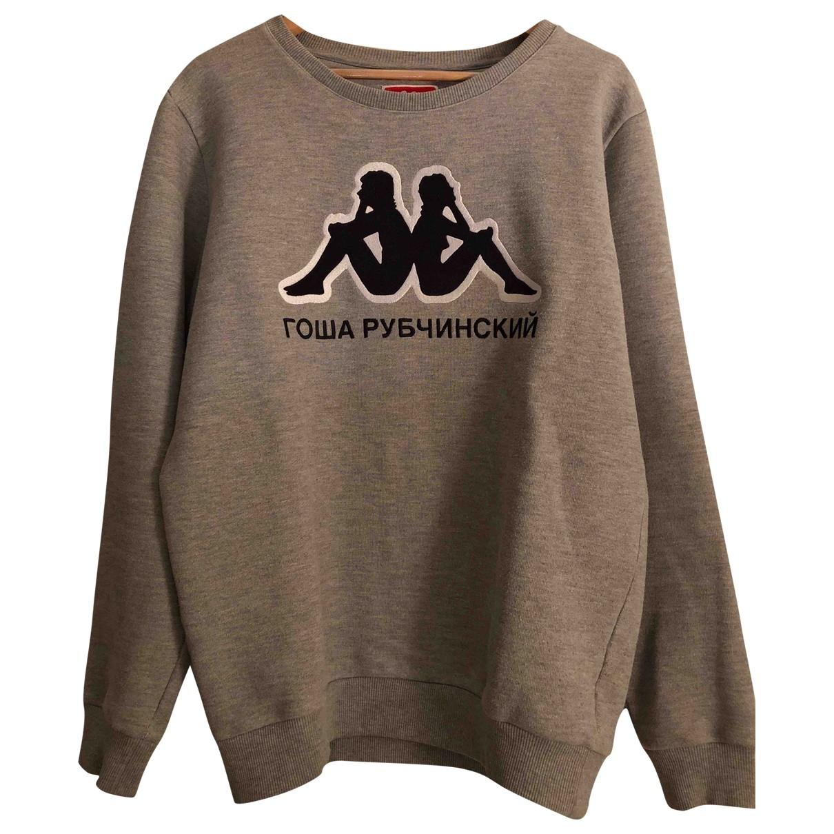 Gosha Rubchinskiy \N Pullover.Westen.Sweatshirts  in  Grau Baumwolle