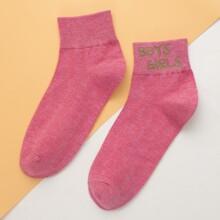Calcetines con estampado de letra