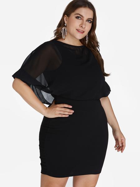 Yoins Plus Size Black Tiered Design Half Sleeves Mini Dress