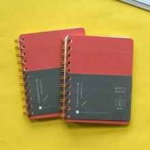 1 Pack Spiral-Notizbuch