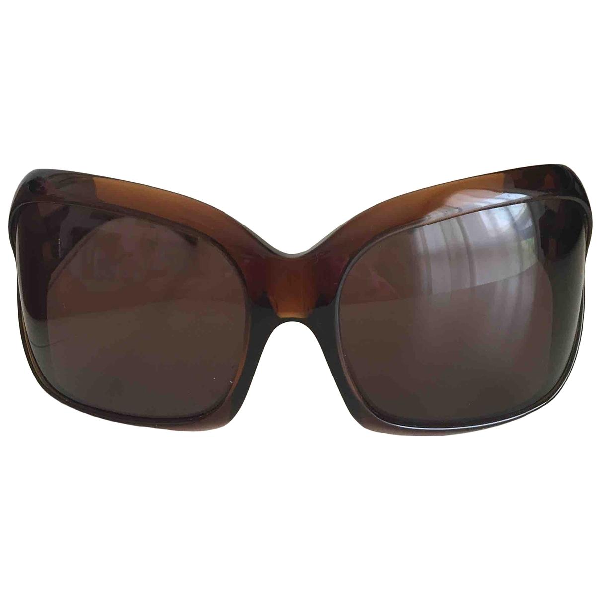Gafas mascara Roberto Cavalli