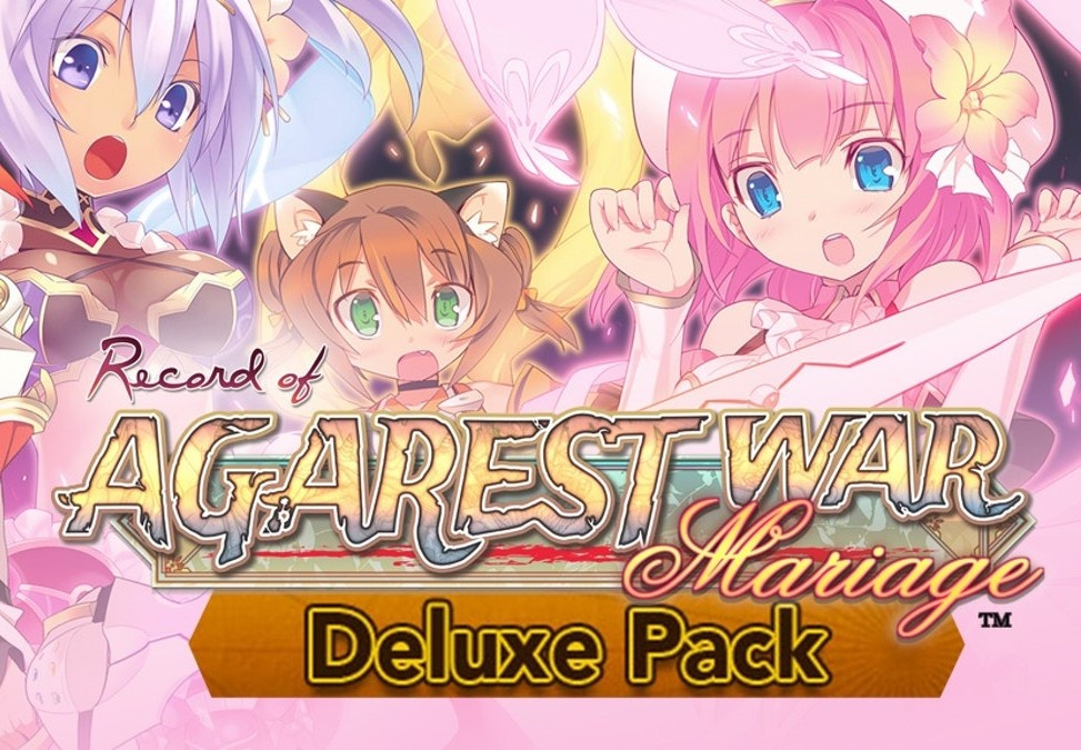 Record of Agarest War Mariage - Deluxe Pack DLC Steam CD Key