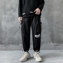 Guys Cargo Pocket Drawstring Pants