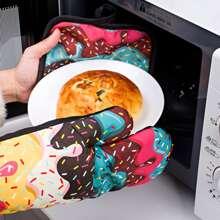 2pcs Donut Print Microwave Oven Glove & Insulation Pad