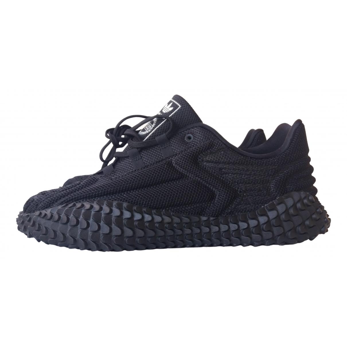 Adidas X Craig Green - Baskets   pour homme - noir