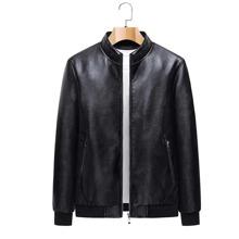 Einfarbige PU Leder Jacke mit Reissverschluss